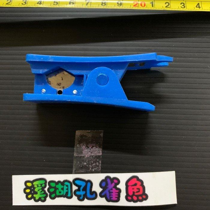【現貨】【溪湖孔雀魚】RO管省力型切管器 自動閉合切管刀 RO管剪裁 小工具
