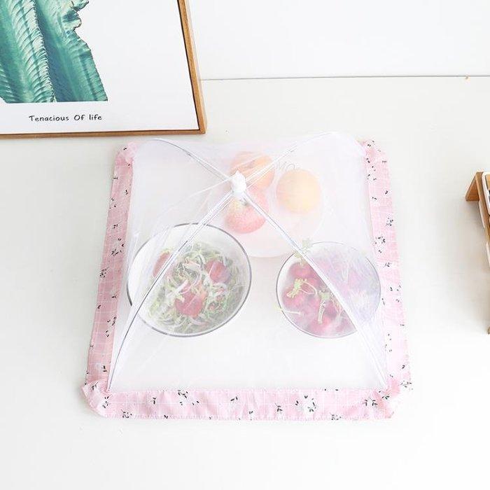 菜罩餐桌罩可折疊透明防蒼蠅蕾絲傘 JA2037