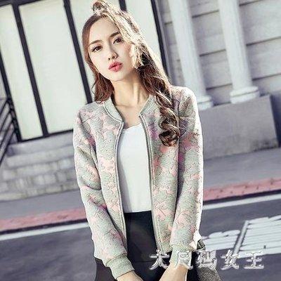 夾克外套 短外套女秋短款小清新韓版新款棒球服學生 df3242