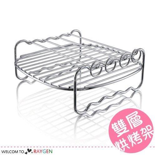 八號倉庫 氣炸鍋專用配件 不銹鋼雙層燒烤架 食物架【1Z014M405】