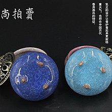 【喬尚拍賣】冰裂香爐 陶瓷香爐 六色可選