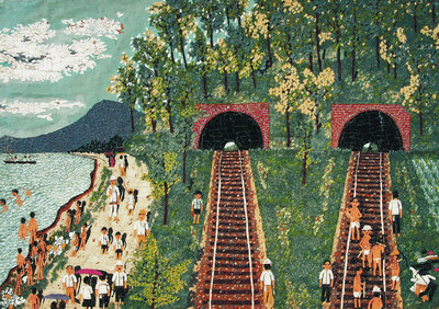 絕版現貨 日本MEZZO-FORTE進口拼圖 山下清 隧道景觀 1000片