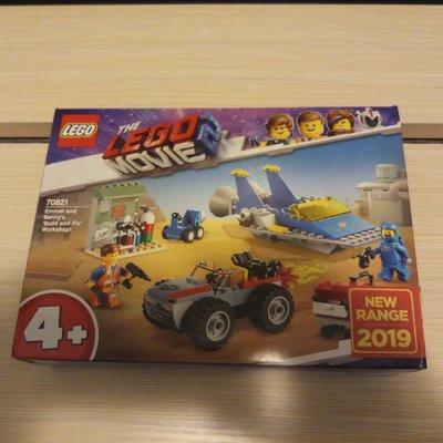 Lego 70821 (Lego Movie 2) (可與 10257 76139 10272 71043 71044 共融)
