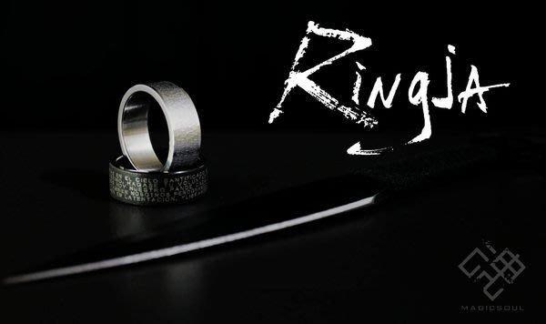 【意凡魔術小舖】[魔術魂道具Shop] 魔術魂獨家~Ring of Ringja~~涅特之戒(忍戒DVD專用戒)