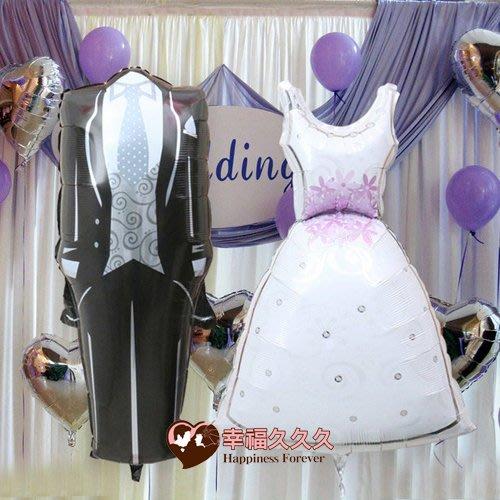 [幸福久久久]新郎新娘錫箔氣球組(新娘捧花/婚禮佈置/節慶布置/會場佈置/求婚)