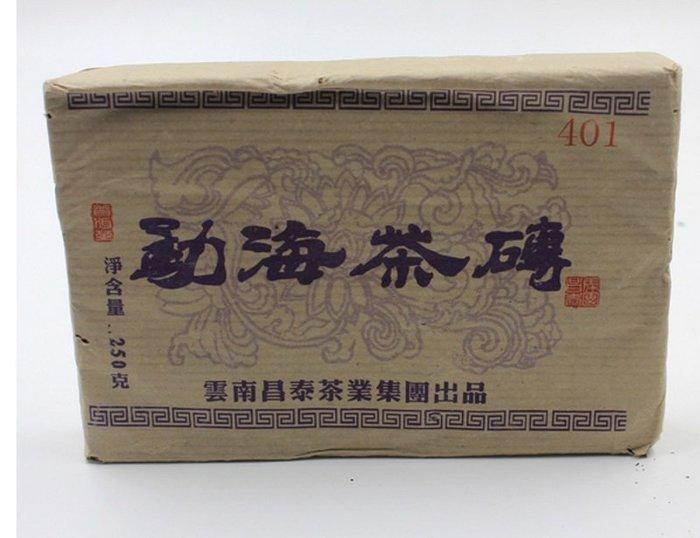 [茶太初] 2004年 昌泰 易昌號 401 250克 青磚