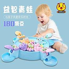 網紅熱門同款青蛙吃豆玩具兒童益智大號瘋狂貪吃豆親子互動游戲