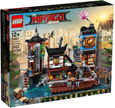 全新現貨 70657 LEGO NINJAGO City Docks