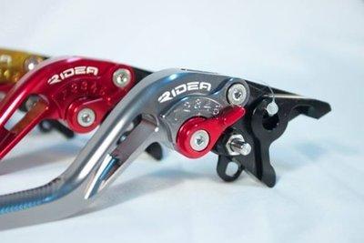 【 輪將工坊 】 Ridea CNC煞車拉桿 單節式 附有手煞車功能按鈕 SYM GTS300 RV250 專用