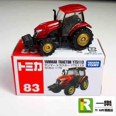 【TOMICA NO.83】全新盒裝 多美汽車 農用 牽引機 拖拉機 YANMAR TRACTOR【台中一樂】