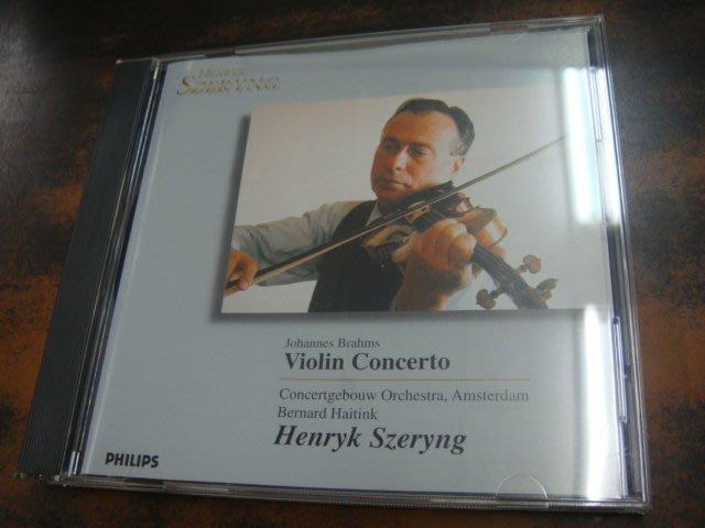 好音悅 Szeryng 謝霖 Brahms 布拉姆斯 小提琴協奏曲 海汀克 阿姆斯特丹大會堂管絃 PHILIPS 日版