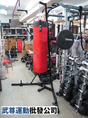 全新家用可折疊沙袋架子拳擊架吊架武術散打裝備sandbag rack (觀塘店自取價$980)