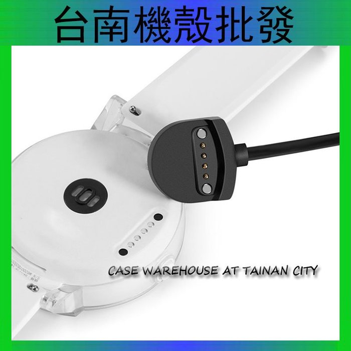 Ticwatch E 智能手錶 充電器 ticwatch S 腕錶 USB 充電線 ticwatche\s傳輸線 數據線