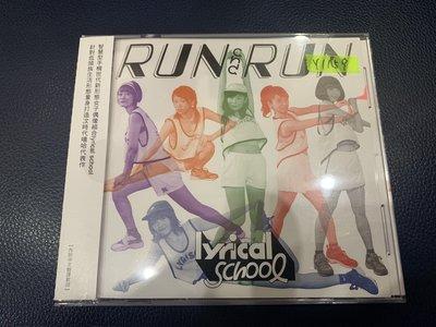 *還有唱片行*RUN AND RUN /  LYRICAL 二手 Y11959 台北市