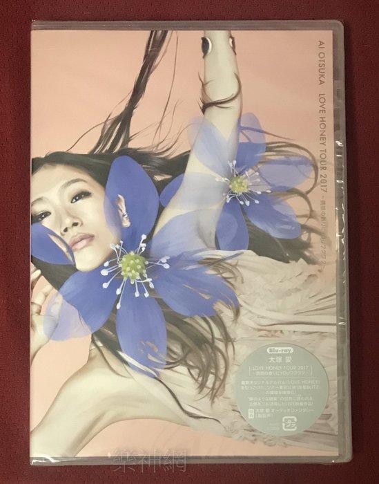 大塚愛 Otsuka Ai LOVE HONEY TOUR 2017 (日版藍光Blu-ray) BD