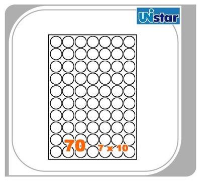 裕德 電腦標籤  70格 US2700 ((買五盒送五盒,型號可任選!))三用標籤 列印標籤
