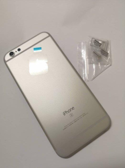 【原廠背蓋】Apple iphone 6S 原廠背蓋 背殼 手機殼 贈手工具 (含側按鍵) - 銀色
