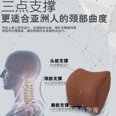 ZIHOPE 汽車頭枕護頸枕靠枕車用座椅記憶棉車內用品一對車載枕頭頸椎四季ZI812