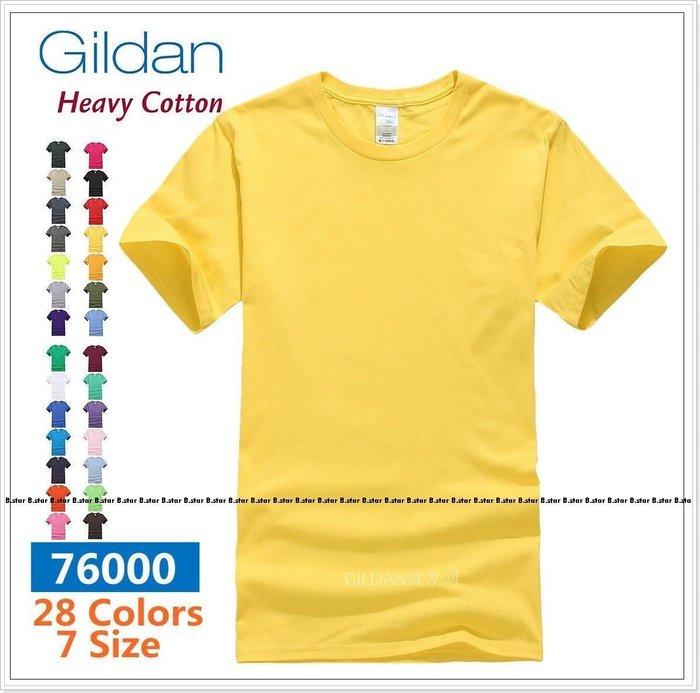 【B.STAR】驚爆價 每件159元 只到月底 GILDAN 76000 素面圓筒T 棉質 任搭兩款免運優惠
