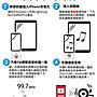 【最新款iPhone專用】第二代 IMB IFM-02 FM發射器 蘋果專用 免充電 即插即用MP3音響喇叭