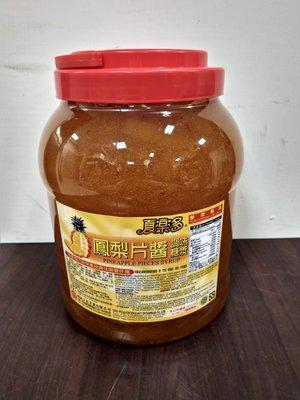 【lucy雜貨舖】夏樂多 鳳梨片醬 調味糖漿~剉冰,飲料.冰淇淋,聖代