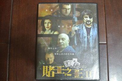 DVD ~ LOADED DICE 賭王之王 2 ~ 競達
