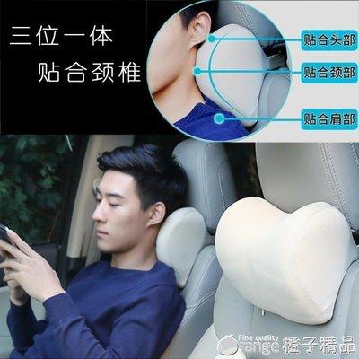 汽車頭枕記憶棉靠枕座椅頸椎枕頭四季通用透氣車內車載車用護頸枕