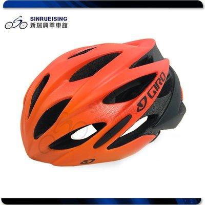 【阿伯的店】GIRO Savant AF系列 美國品牌 自行車安全帽 消光橘紅漸層 (盒裝)#KMS2229
