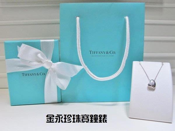 金永珍時尚珠寶* Tiffany & Co Tiffany 經典項鍊 愛心相思豆經典項鍊 情人節 生日禮物*