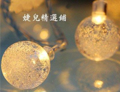 【現貨-立即出貨】水晶球燈串 暖白圓球燈 長5公尺40個燈《插電款》防水燈串 水晶圓球燈、聖誕樹燈 LED燈串