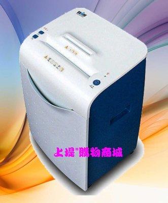 上堤┐聲寶 SAMPO CB-U8102SL / 8102短碎碎紙機10張入紙 超細保密佳 超靜音 可碎CD信用卡訂書針