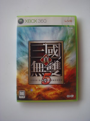 XBOX360 真三國無雙5 中文版(含特典)