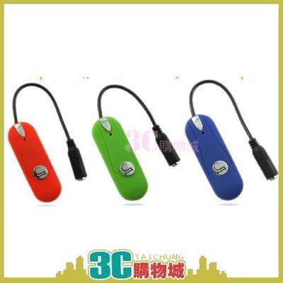 含稅 USB DONGLE 藍芽音樂多媒體接收器 JI