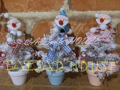 ╭☆凱薩小舖☆╮ZAKKA迷.日式生活精品 桌上型 聖誕樹 飾品擺飾架~耶誕節好幫手