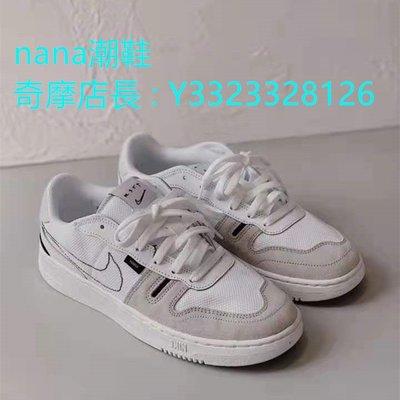 nana Nike Squash Type GS CJ4119-100 CJ4120-100 CJ4121-100