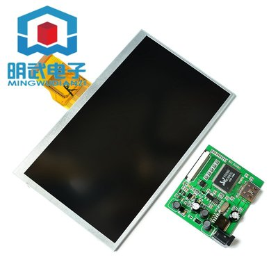 相容 Banana Pi ,Raspberry Pi 配套7寸TFTLCD HDMI介面 W3.190210 [318488]