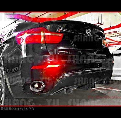 BMW E71 X6 CARBON 卡夢 後下巴 空力套件
