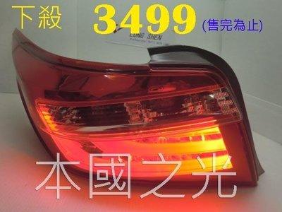 oo本國之光oo 全新 即將售完 豐田 2014 2015 2016 2017 VIOS LED光柱晶鑽紅白 尾燈 台製