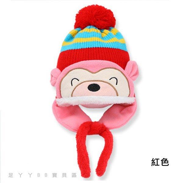 【足丫丫BB寶貝區】韓版 嬰兒童冬季猴子護耳帽 加絨保暖毛線帽子 寶寶毛帽(現貨)