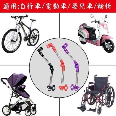 多用途傘架(1入)-不鏽鋼支架可旋轉適用嬰兒車自行車撐傘架10款73pp597[獨家進口][米蘭精品]