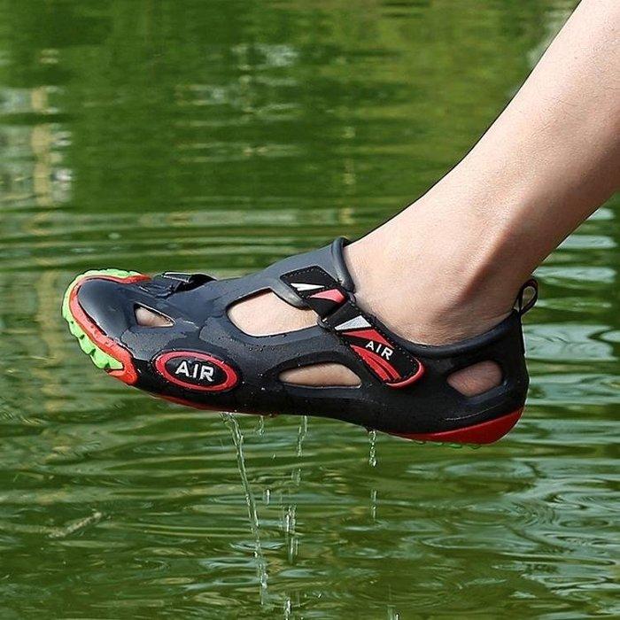 現貨 溯溪鞋男鞋戶外涉水鞋速乾輕便水陸兩棲鞋防滑釣魚鞋男登山徒步鞋 10-5
