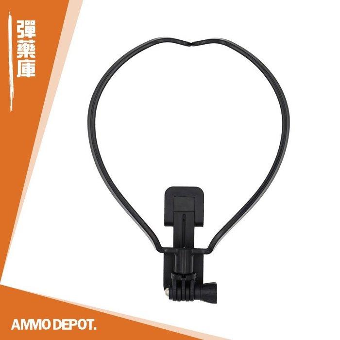 【AMMO彈藥庫】 Gopro Action 配件 運動相機 頸掛式 脖圈 DF-V04