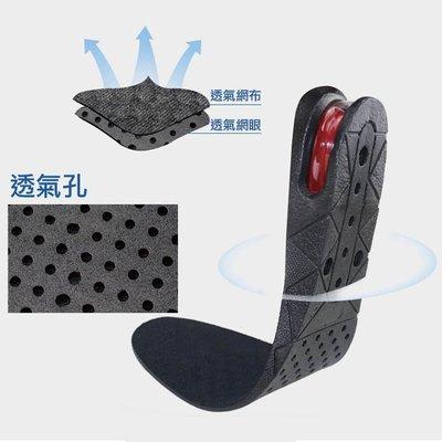 超人氣AIR UP氣墊隱形增高鞋墊 /增高3公分/隱形鞋墊/氣墊鞋墊