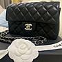 現貨(客訂)經典極品Chanel mini coco 20 現貨一個  耐用羊皮銀扣 保卡30開