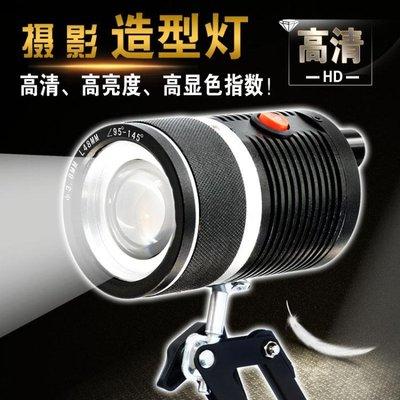 小型LED攝影燈拍照燈常亮燈聚光造型燈拍攝棚箱台靜物補光燈YDL
