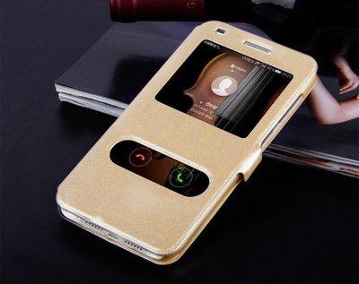 【雙開窗/支架/磁扣】華為 HUAWEI G7 Plus 手機套 保護套 皮套 手機殼 保護殼