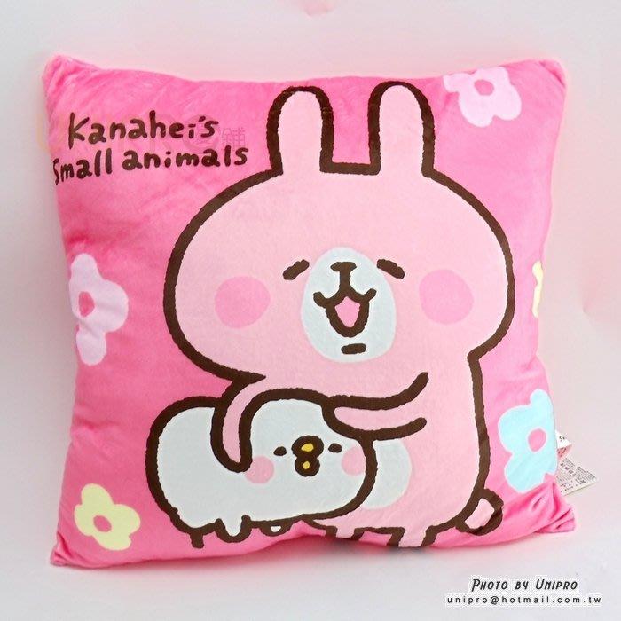 【UNIPRO】Kanahei 卡娜赫拉的小動物 兔兔抱小雞 四方大抱枕 靠枕 禮物 三貝多正版
