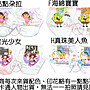 媽咪家【S103】S103女童三角褲 台灣製 女童 內褲 米妮 DORA 海綿 真珠美人魚 喜羊羊~S.M.L.XL