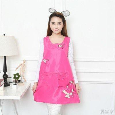 居家家 防水圍裙韓版時尚廚房做飯可愛防油女士成人無袖簡約家居服