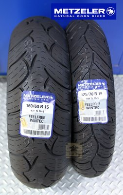 {板橋侑新}象牌 wintec 鋼絲胎 120/70R15 160/60R15 AK TMAX 輪胎